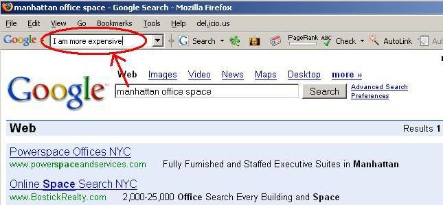 Firefox Google Search Box